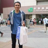 Indra Fuja Rachman Dapat Saldo Pulsa Gratis